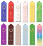 Peaked Classic Award Place Ribbon Karate Award Trophies